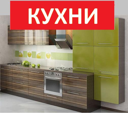 Ящики для кухни отдельно